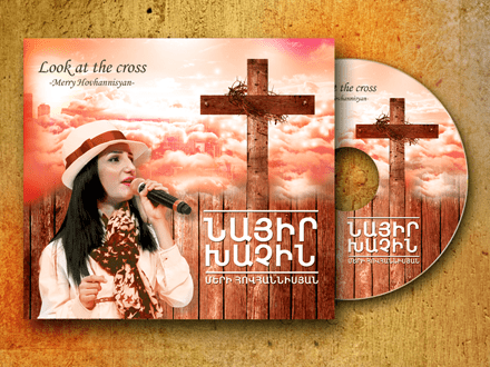 CD cover ontwerp Merry Hovhannisyan
